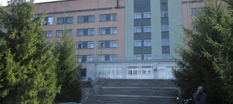 Офіційний сайт Лисянської центральної районної лікарні